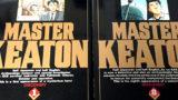 独断で選ぶ「MASTERキートン」の名エピソード・ベスト10